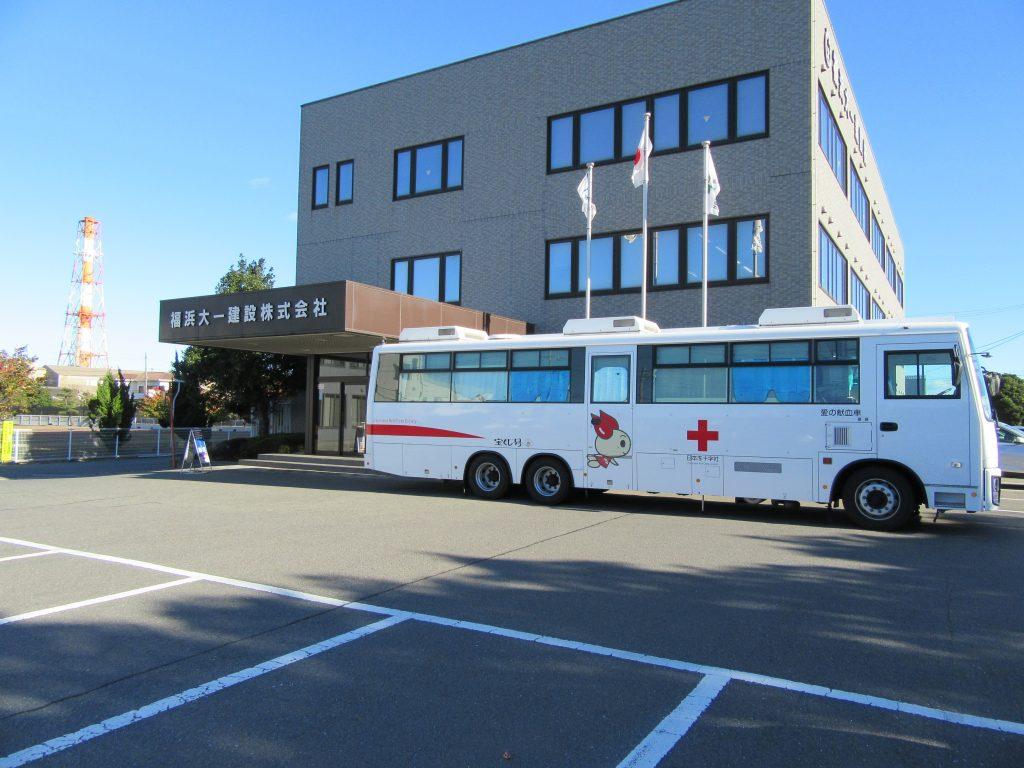 「愛の献血デー」に参加しました。